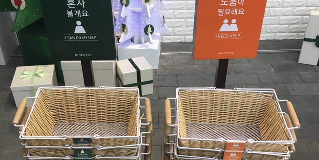 سبدهای خرید رنگی فروشگاه کرهای